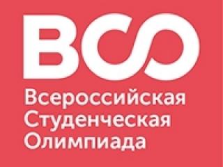 Старт Ⅵ Всероссийской студенческой олимпиады!